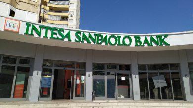 Photo of Per Intesa Sanpaolo 3500 nuove assunzioni