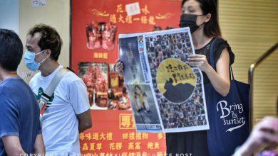 Photo of Hong Kong, nuovo arresto tra i redattori dell'Apple Daily, ormai chiuso