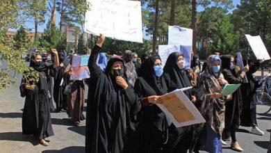 """Photo of Afghanistan, il sindaco di Kabul: """"Le donne non lavoreranno per un po'"""""""