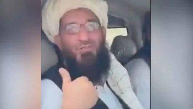 Photo of Afghanistan, torna il capo della sicurezza di Bin Laden